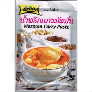 Masmam Curry Paste