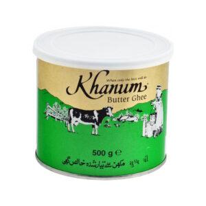 Butter Ghee - Khanum